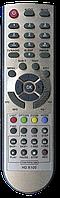 Пульт для ресивера sat Globo HD X100