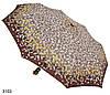 Зонт женский полуавтомат желто-коричневый абстракция