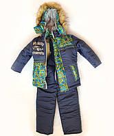 Детский зимний костюм на синтепоне с подстежкой(1,2,3,4)