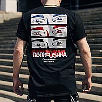 Футболка оверсайз чоловіча Пушка Огонь Айс, фото 1