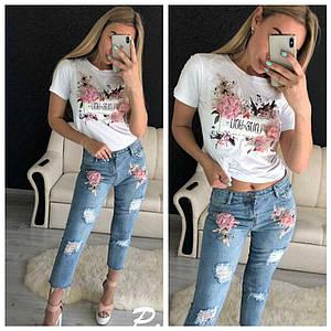 Стильный женский костюм с джинсами и аппликацией 42-48 р
