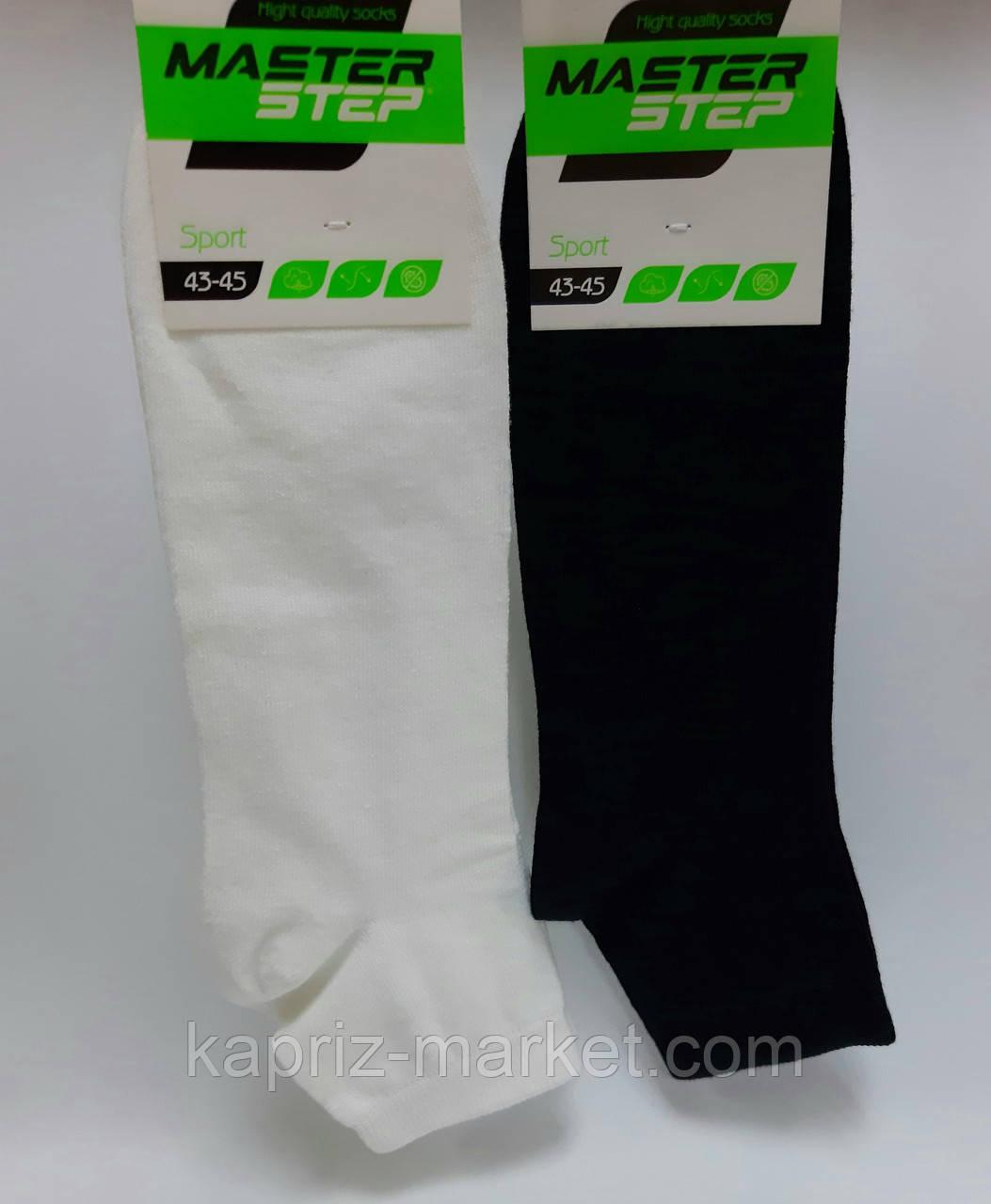 Носки мужские, размер 29( размер ножки 43-45), в наличии белый цвет
