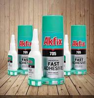 Гелевый клей AKFIX 705 + Активатор 200+50 mg
