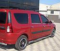 Пороги боковые (подножки-трубы с накладками) Dacia Logan MCV 2007-2013 (Ø60), фото 3