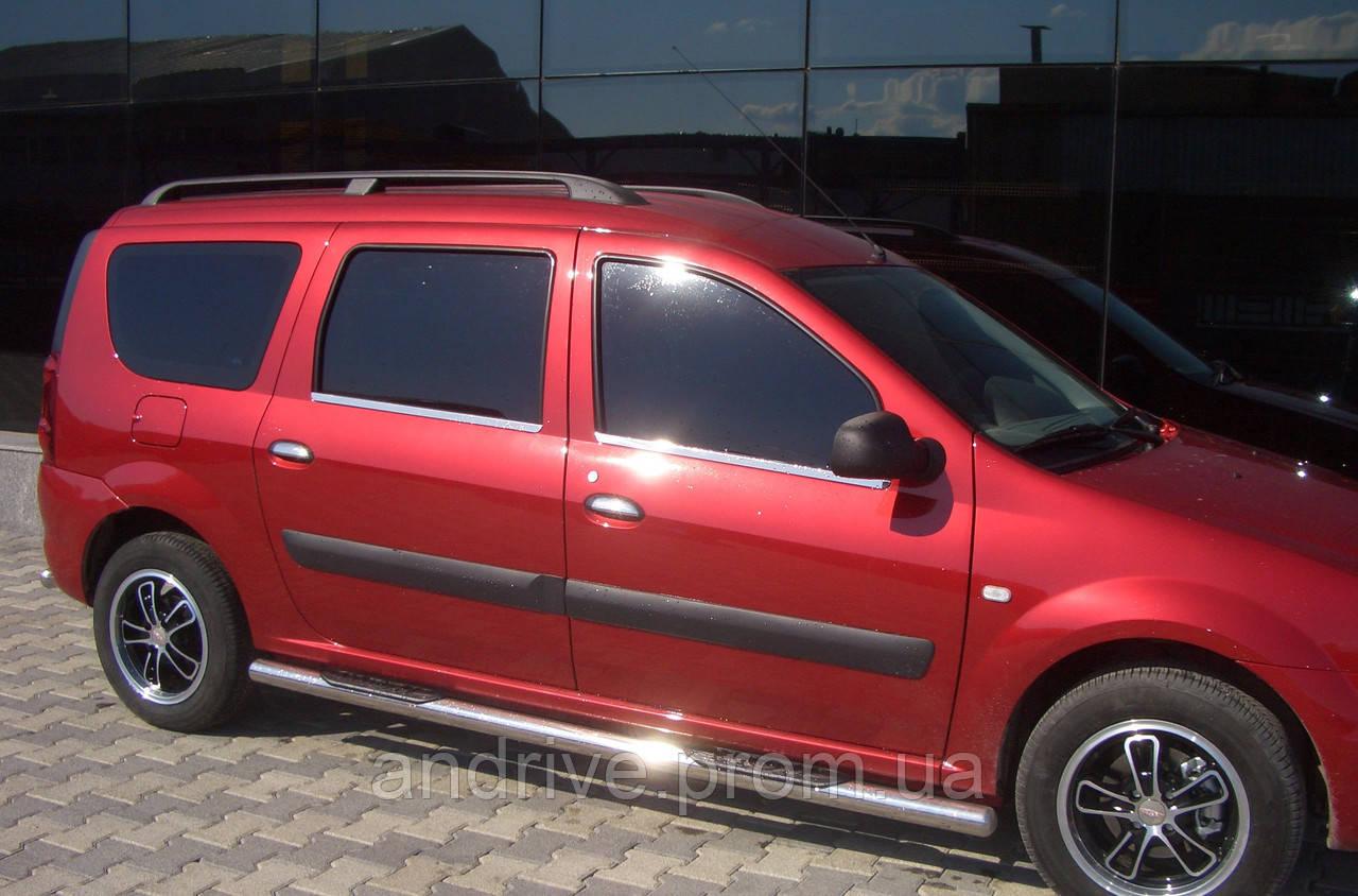 Пороги боковые (подножки-трубы с накладками) Dacia Logan MCV 2007-2013 (Ø60)