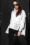 Женская базовая свободная рубашка с надписью (в расцветках), фото 2