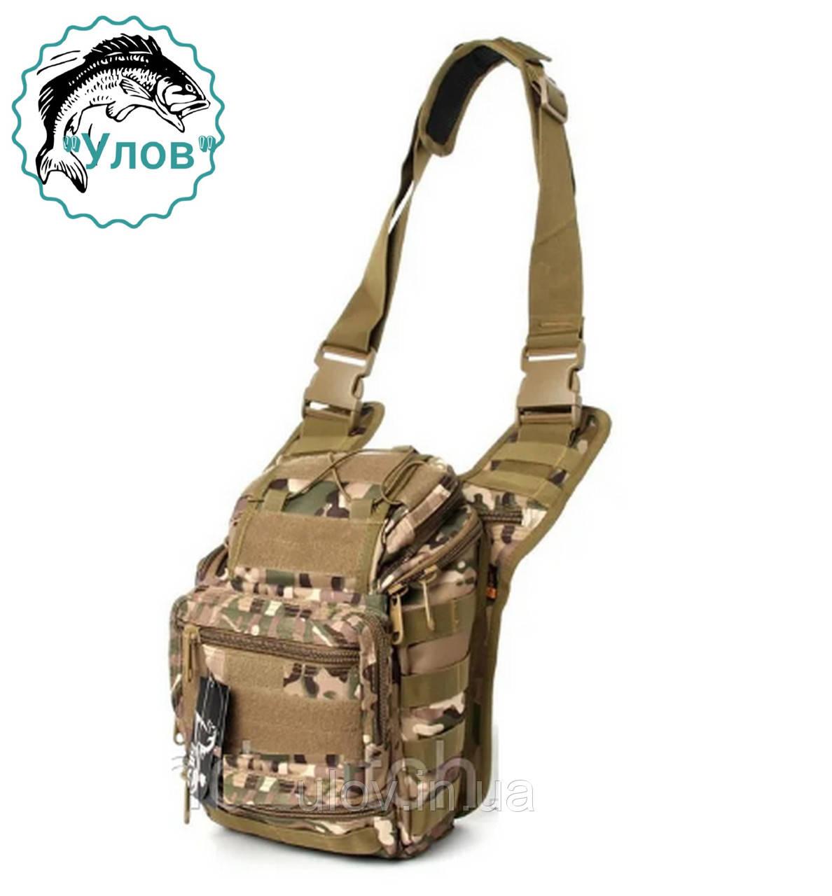 Рюкзак-сумка Silver Knight Мультикам RT-803 20л