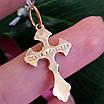Золотой крестик нательный, фото 5