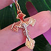 Золотой крестик нательный, фото 4