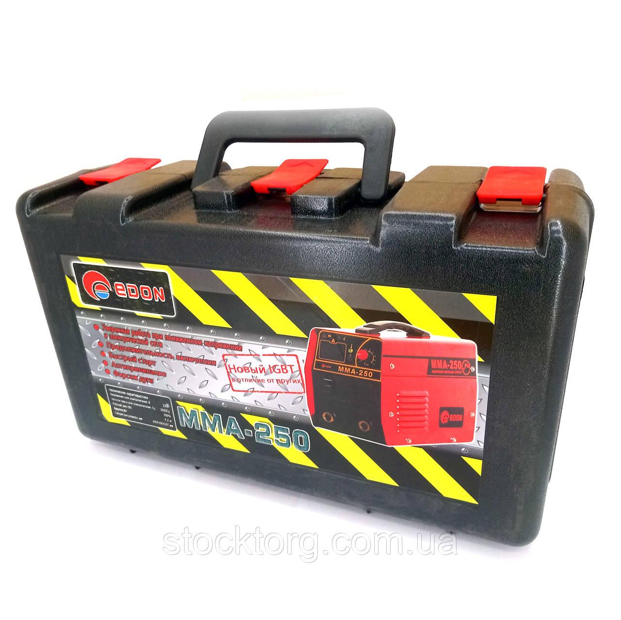 Сварочный инвертор Edon MMA-250 чемодан