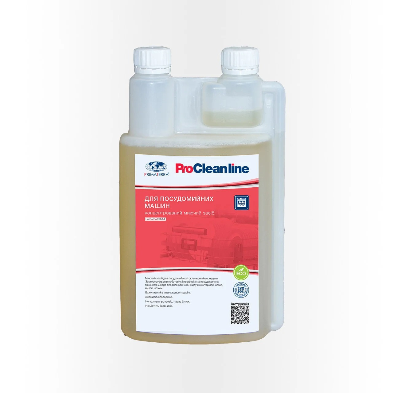 Для посудомоечной машины, концентрат PRIMATERRA Soft Kit-2 (1,25кг) Д