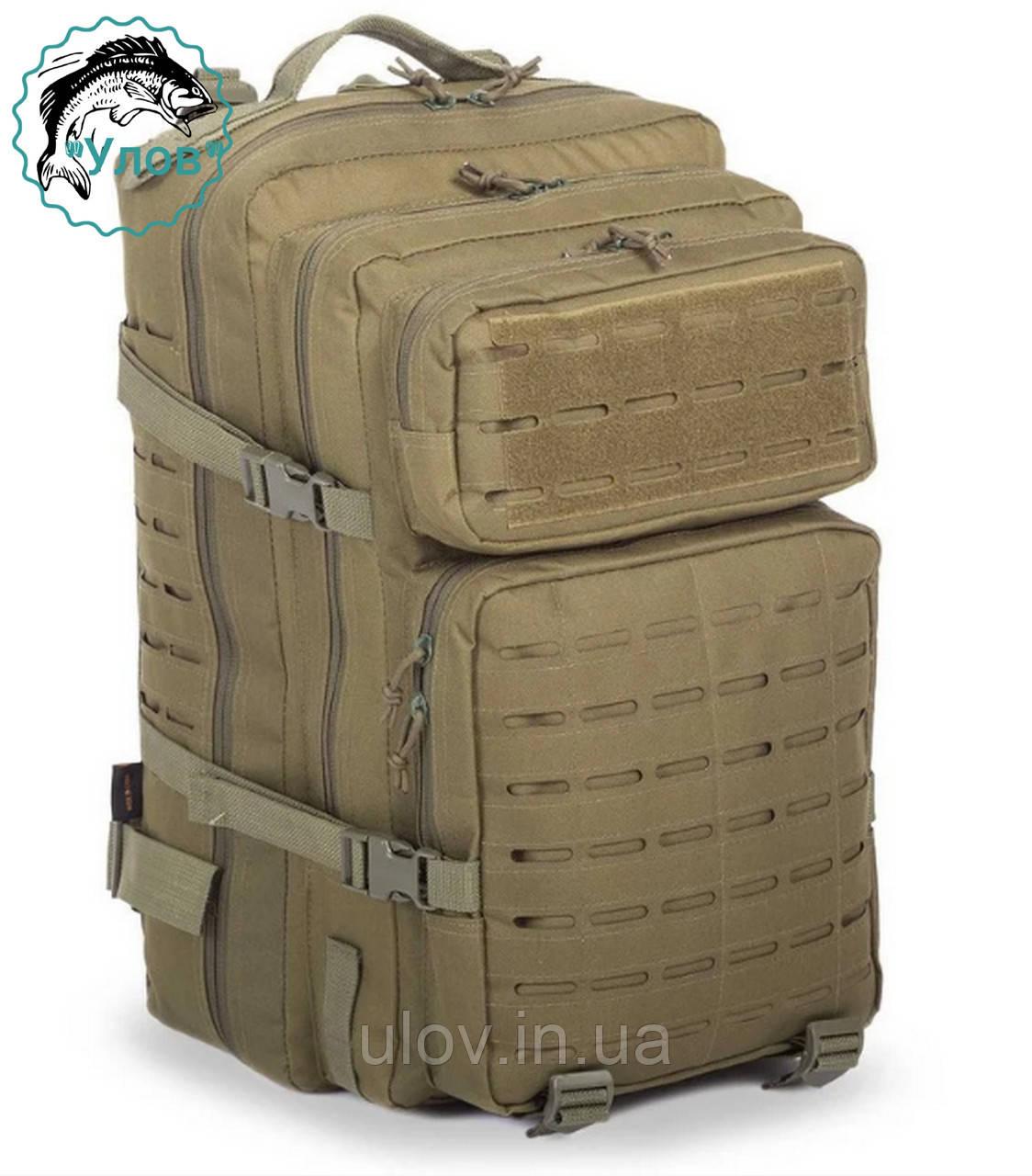 Рюкзак тактический штурмовой Олива RT-1512 50л