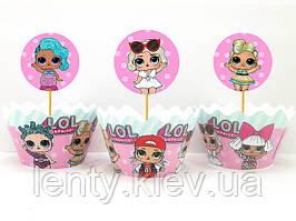Набор для капкейков Куклы Лол  топперы и накладки на корзинки (10+10)в кексы  Мятно-розовый -