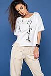 """Женская хлопковая футболка белая свободная с надписью и рисунком сердце """"Love yourself"""", фото 2"""