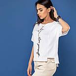 """Женская хлопковая футболка белая свободная с надписью и рисунком сердце """"Love yourself"""", фото 8"""