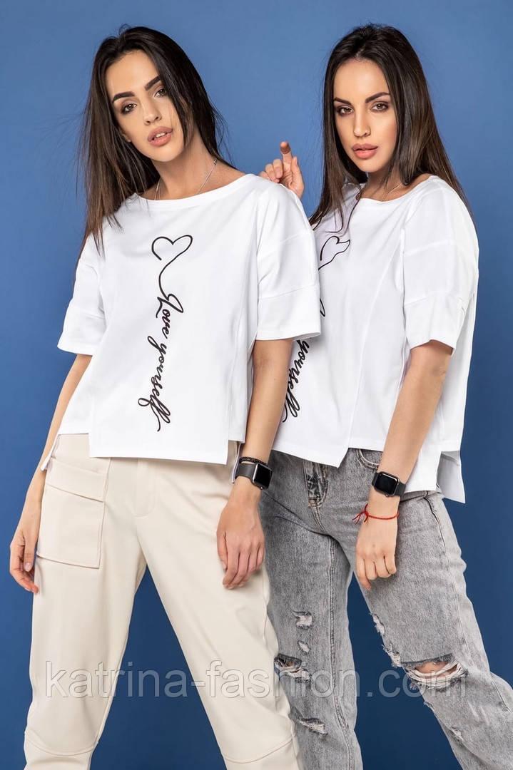 """Женская хлопковая футболка белая свободная с надписью и рисунком сердце """"Love yourself"""""""