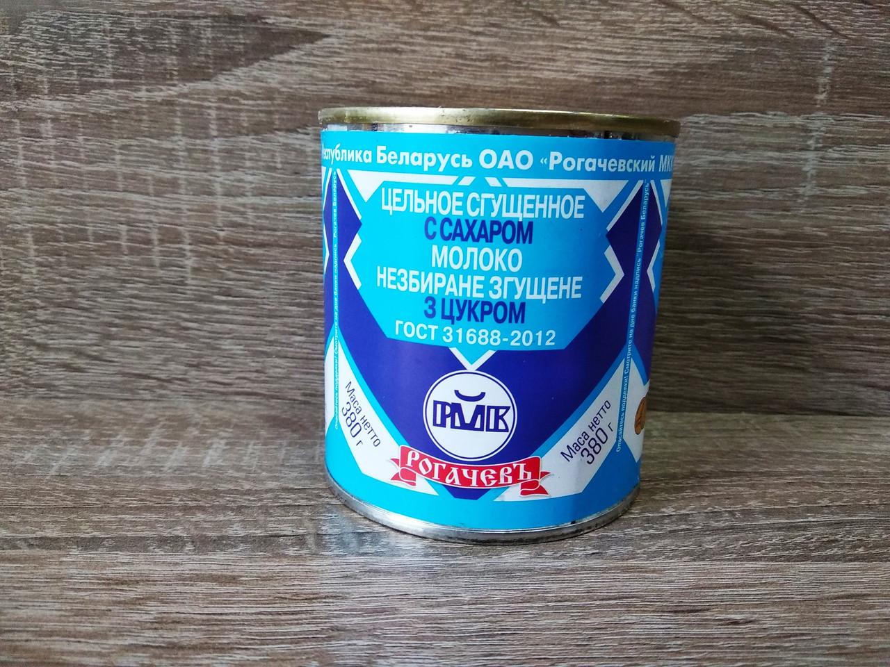 "Молоко сгущене ""РОГАЧЕВ"", 380 гр."