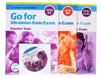Go for Ukrainian State Exam