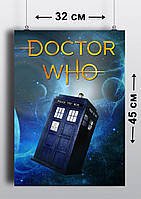 Плакат А3, Доктор Кто 1