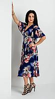 Платье летнее миди синего цвета с красивым цветочным принтом, фото 1