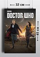 Плакат А3, Доктор Кто 4