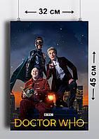 Плакат А3, Доктор Кто 5