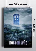 Плакат А3, Доктор Кто 7