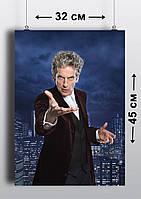 Плакат А3, Доктор Кто 15