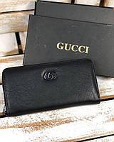 Мужской Кошелек Gucci Black