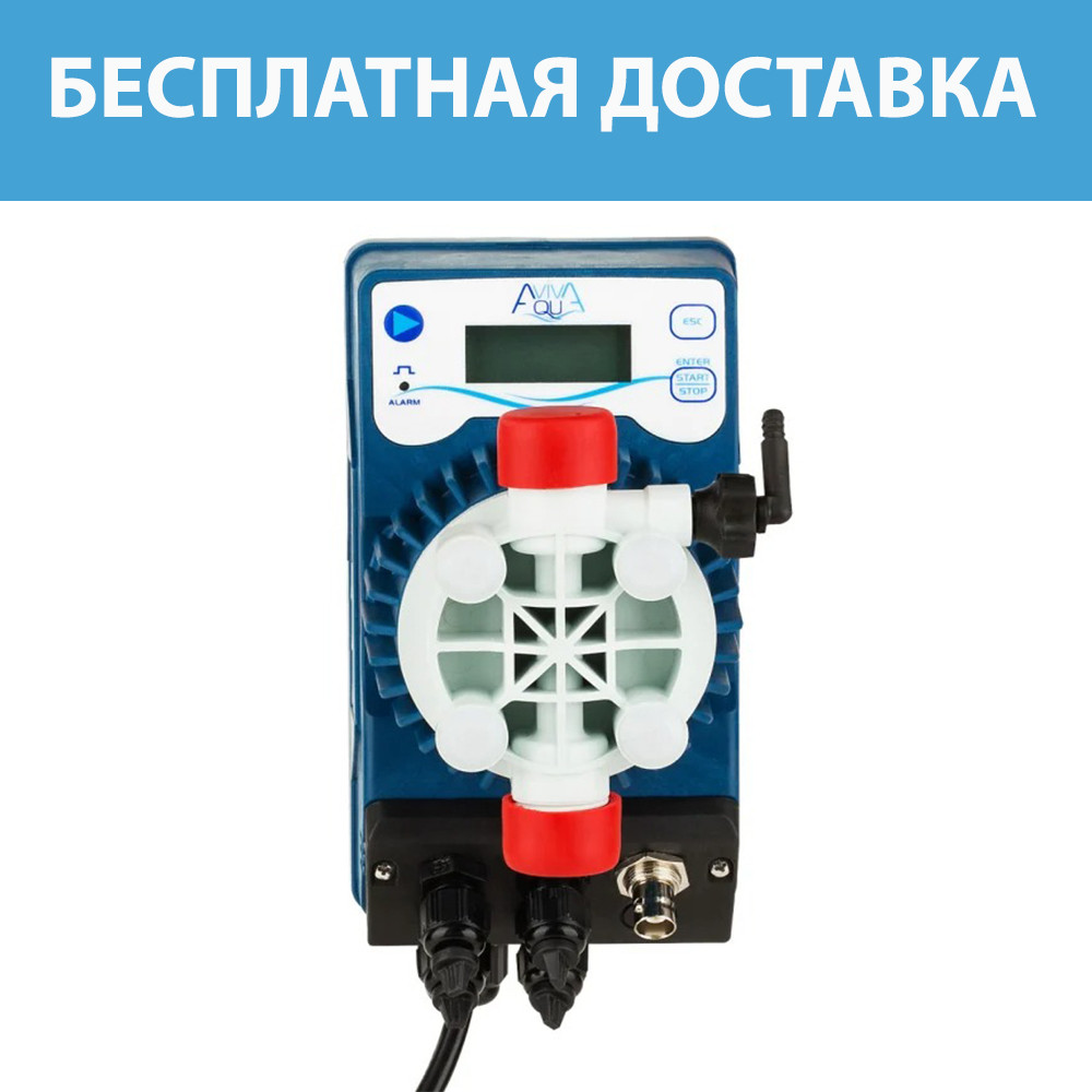 Цифровой дозирующий насос AquaViva Ph/Cl 5л/ч (DRP200) с с авто–дозацией, регулируемая скорость
