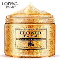 Омолаживающая питательная маска для лица ROREC с цветками османтуса.