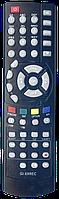Пульт для sat Golden Interstar  XXREC GI-S905-HD