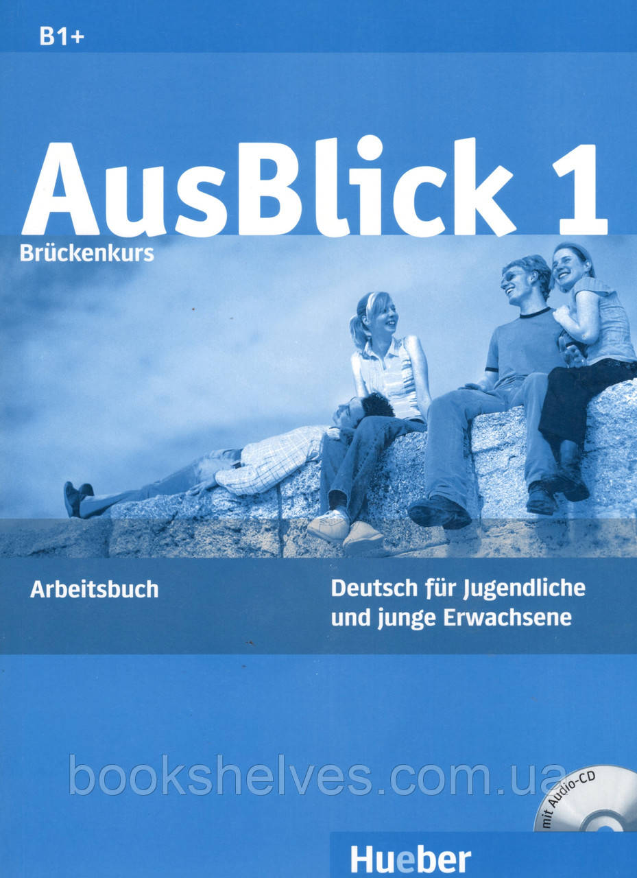 Рабочая тетрадь  AusBlick 1 Arbeitsbuch + CD