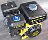 Двигатель бензиновый Кентавр (7.5 л.с.) вал 19 или 20 мм шпонка. - Фото