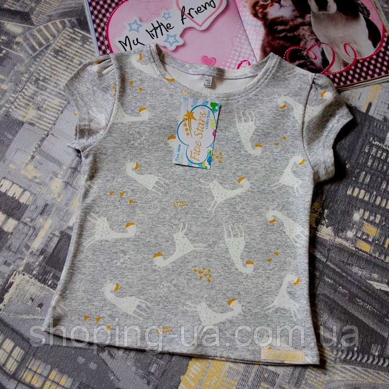 Детская футболка жирафы Five Stars KD0308-116p