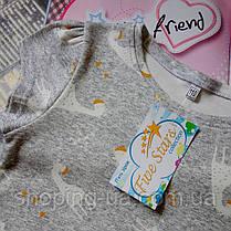 Детская футболка жирафы Five Stars KD0308-116p, фото 3