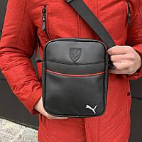 Мужская барсетка Puma Ferrari черная (Пума Ферари) сумка через плече
