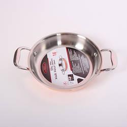 Мідна багатошарова сковорода (Газіантеп) 18 см