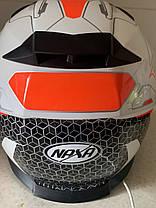 Мото шлем оригинал Европа закрытый бело-оранжевый  Naxa pro (Польша) сертифицирован, фото 3