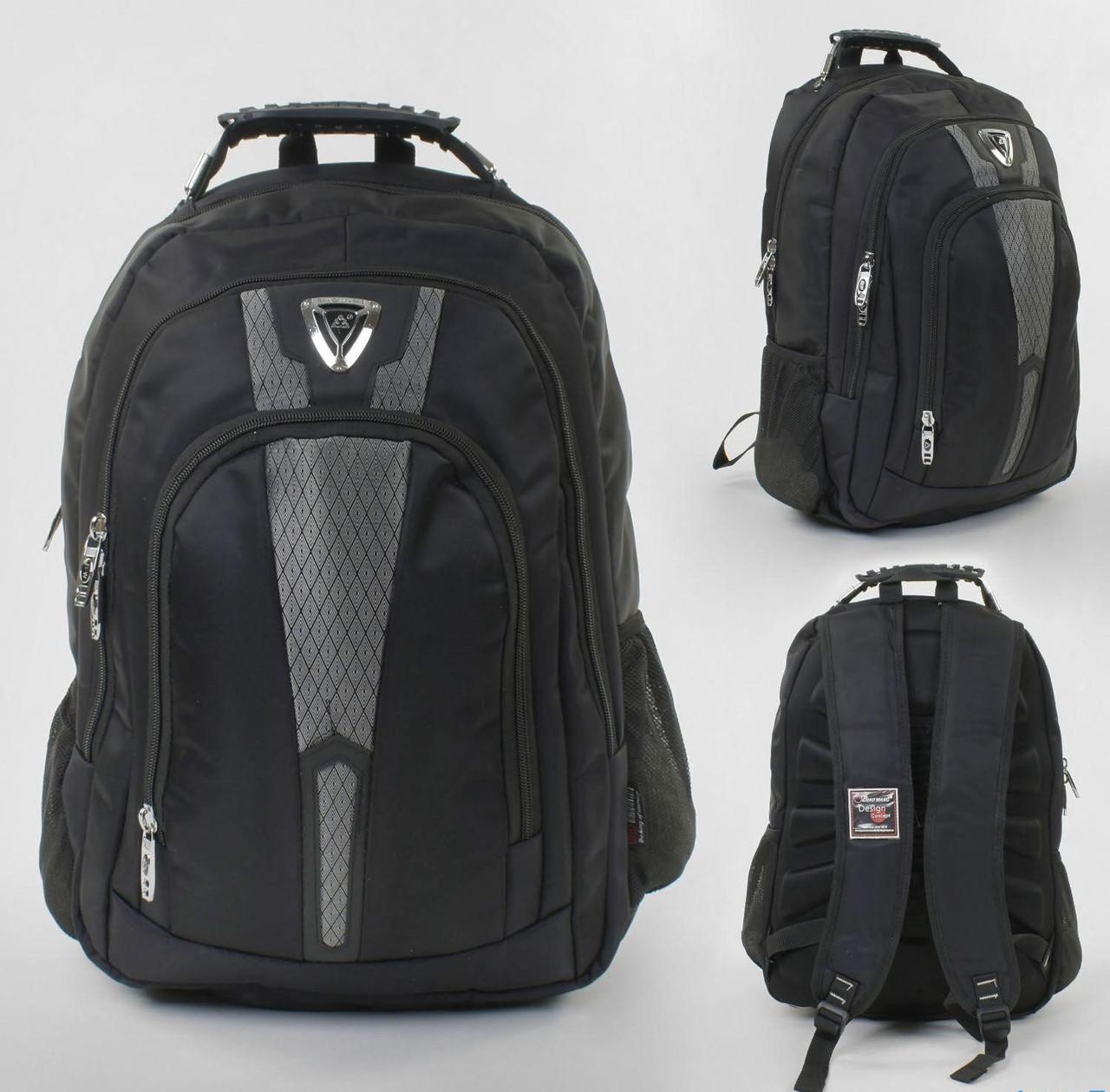 Рюкзак школьный 1 отделение, 2 кармана, массажная спинка, ручка с усилением 40 х 24 х 48 см