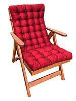 Матрас на кресло Кедр на Ливане стеганный серия Garden 105x48x7 см Красный (1046)