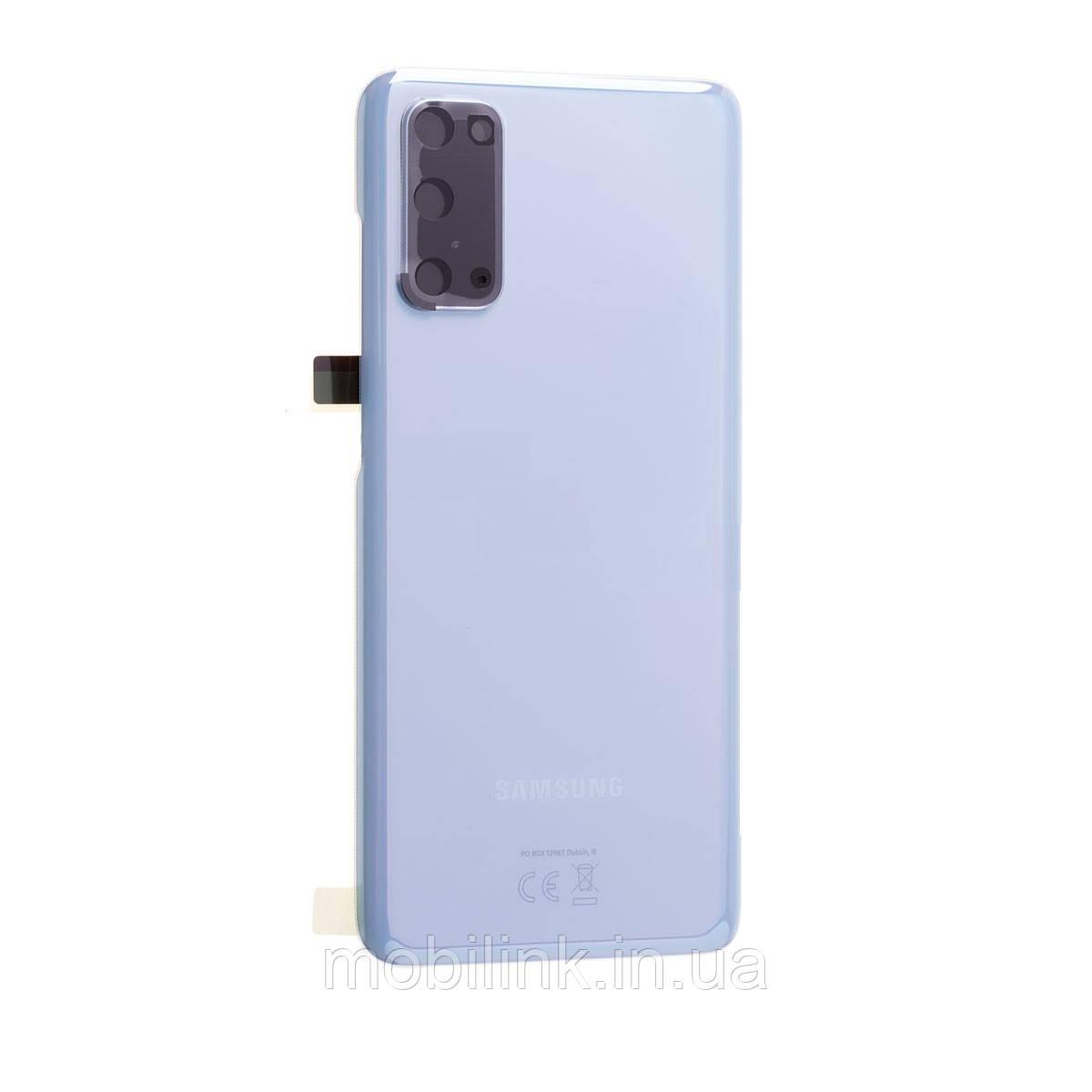 Крышка задняя Samsung SM-G980 Galaxy S20,Голубая(Blue), GH82-22520D, оригинал!