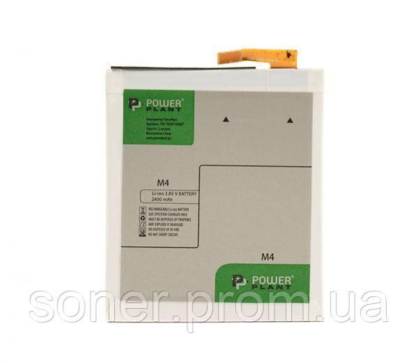 Купить Аккумулятор PowerPlant Sony M4 Aqua (LIS1576ERPC) SM190003
