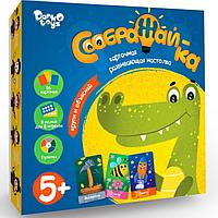 Настольная игра «Соображай-ка» | Danko Toys