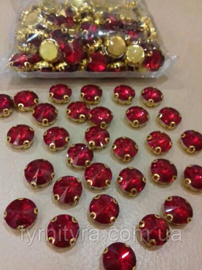 Cтразы пришивные в золотых цапаx Круг красные размер 12мм, цвет Red Gold, 1шт