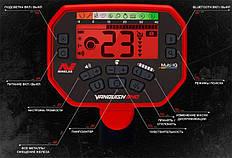 Металлоискатль Minelab Vanquish 540