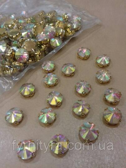 Cтразы Круг размер 10мм, цвет Avrora boriale, пришивные в золотых цапаx 1шт