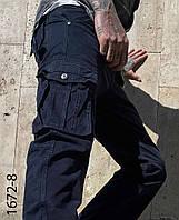 Мужские брюки карго темно-синий