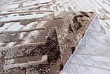 Современный ковер геометрия в коричневом белом цвете, фото 2