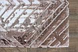 Современный ковер геометрия в коричневом белом цвете, фото 3